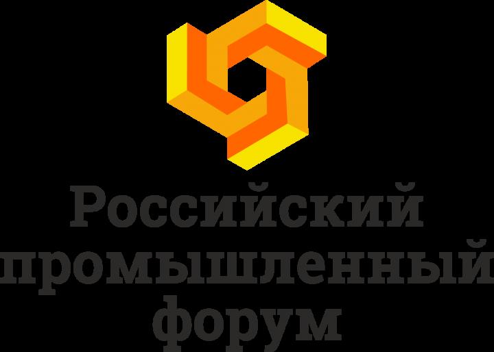 Информация о программе Российского промышленного форума,  26-28 февраля 2019 г.