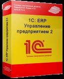 """Фирма """"1С"""" выпустила отраслевое решения 1С:Управление лизинговой компанией. Расширение для 1С:ERP"""