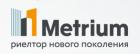 Стань риелтором с компанией «Метриум»