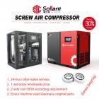 Соллант (sollant) винтвой воздушный компрессор
