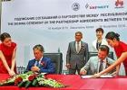 Huawei и Татнефть будут сотрудничать по IT-технологиям