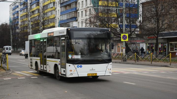 В Раменском районе обновили автопарк общественного транспорта