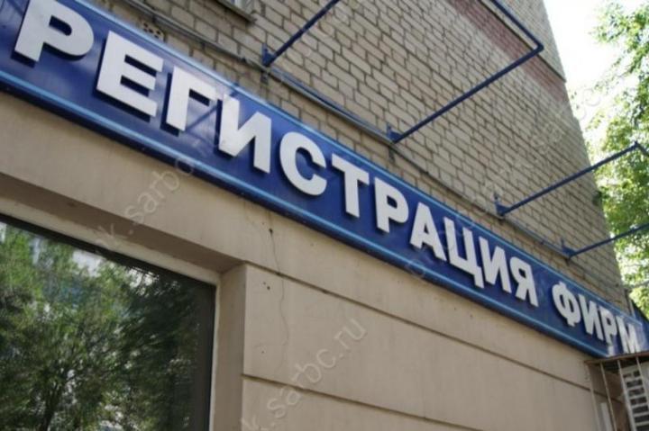 11% саратовцев собираются в ближайшее время открыть бизнес