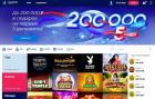 Официальный вебсайт online казино Чемпион