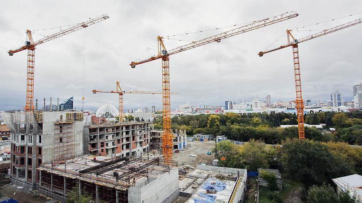 Екатеринбург: Жилье пришло в движение