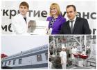 Крупнейший комбинат хлебопродуктов появился в Краснодаре