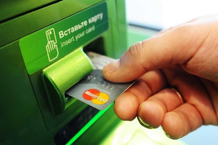 «Сбербанк» изменил комиссию за снятие наличных с банковских карт