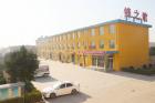 Китайская корпорация примет участие в форуме-выставке «Кооперация-2018»