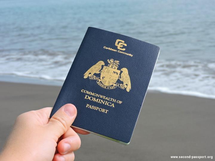 Доминика упростила процедуру получения второго гражданства
