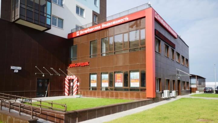 «Петербургская Недвижимость» открыла офис продаж в ЖК «Чистое Небо»