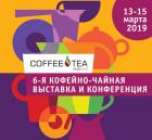 Увлекательное путешествие в мир кофе, чая и шоколада