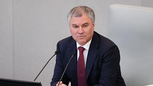 Володин выступил за строительство соцобъектов в новых микрорайонах