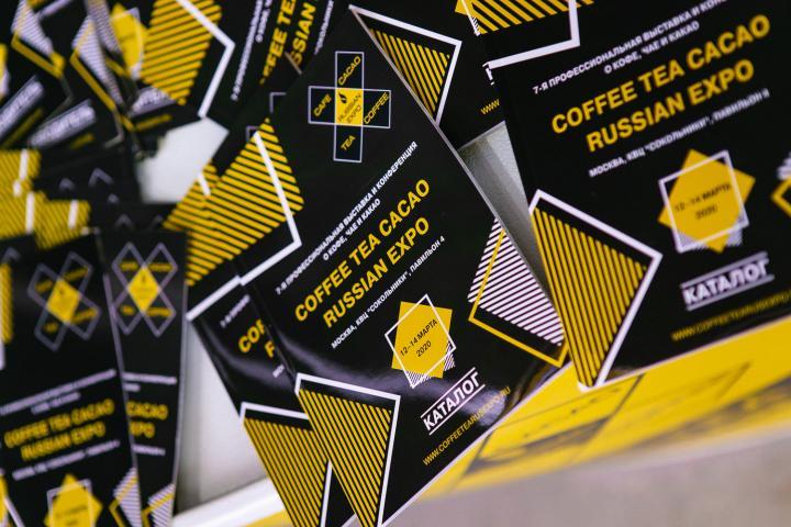 7-я бизнес-выставка и конференция кофе,  чая и какао Coffee Tea Cacao Russian Expo прош...</p><div class=