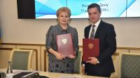 «Ростелеком» начал взаимодействие с Ростовским государственным экономическим университетом