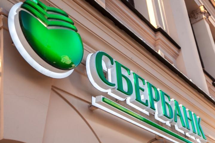 Сбербанк Онлайн вошел в топ-5 самых востребованных мобильных приложений России