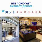 Компания ДжамильКо заручилась партнерской поддержкой банка ВТБ