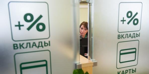 За 2018 год россияне накопили 3 трлн рублей