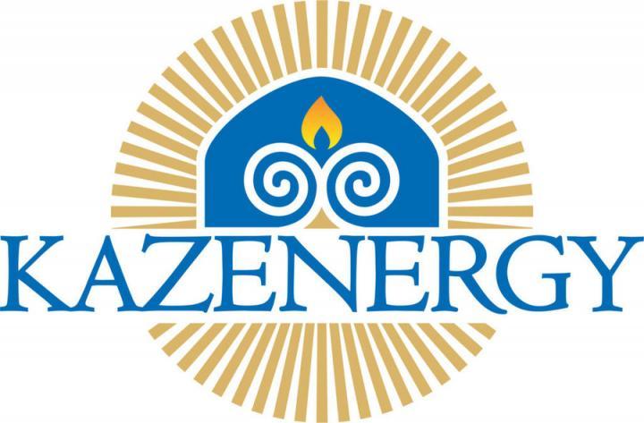Двери для энергетики будущего открывает Казахстан