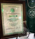 Кондитерские новинки «Эссен Продакшн АГ» отметили дипломом «Лучший «Халяль» продукт»
