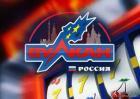 Играть онлайн в виртуальном клубе Вулкан Россия сейчас!