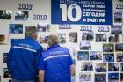 Фотовыставку в честь десятилетия открыла пивоварня «Балтика» в Новосибирске