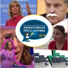 Усы Грудинина и слезы Собчак – что с этим делать пиарщику?