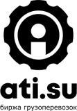 «Биржа грузоперевозок ATI.SU» обновила сервис, автоматизирующий работу экспедиторов