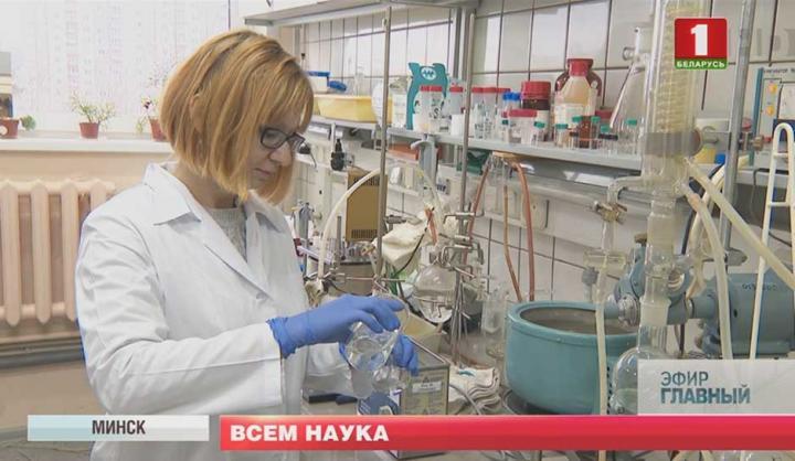 В Белоруссии разработали уникальный метод определения пальмового масла в продуктах питания