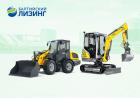 «Балтийский лизинг» предлагает дорожно-строительную технику компании «Трактородеталь» без удорожания