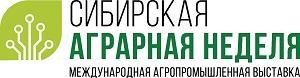 С 27 по 29 ноября 2019 года в МВК «Новосибирск Экспоцентр» состоялась крупнейшая за Уралом Международная агропромышленная выставка «Сибирская аграрная неделя» и IV Новосибирский агропродовольственный форум