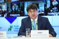 КонфОП представила результаты анализа состояния защиты прав граждан на рынке сберегательных услуг