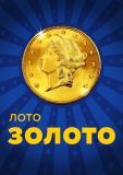 Прибыльное казино: Золото лото