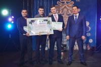 В «ТАУ НефтеХим» наградили лучших нефтехимиков