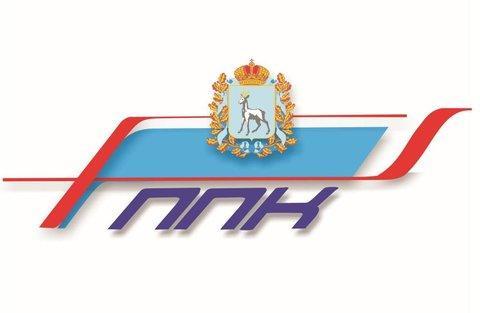 Самарской ППК могут добавить 57,5 млн рублей на субсидирование пассажирских перевозок