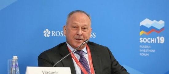 На форуме в Сочи рассказали о роли финансовых рынков в инвестиционном процессе