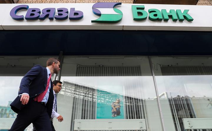Связь-банк на сдачу: как ВЭБ избавится от ненужного актива