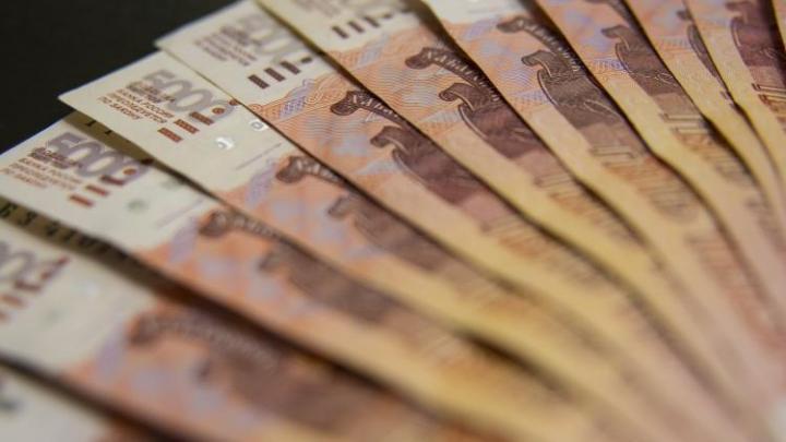 Курсу рубля дали неутешительный прогноз по на 2021 год