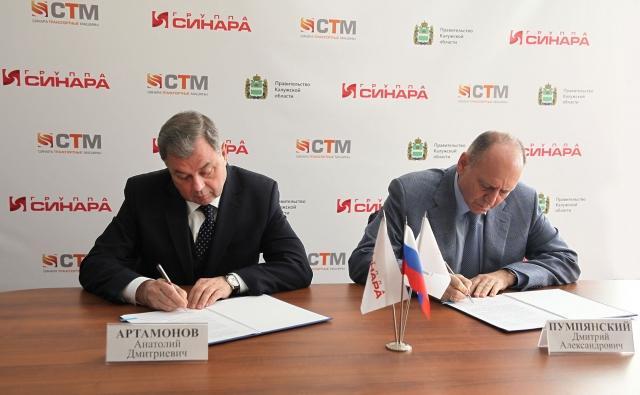 В Калужской области намерены развивать производство железнодорожной техники