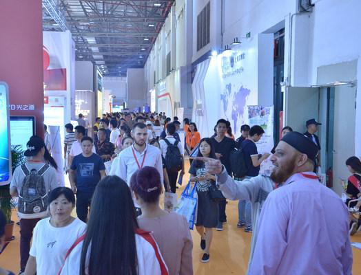 Организаторы Гучжэньской выставки приглашают участников на предрегистрацию