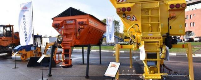 В Ярославле прошла выставка продукции местных промышленных предприятий