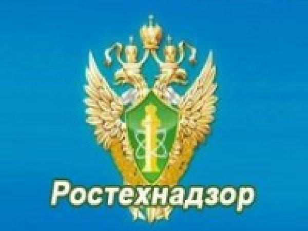 Ростехнадзор отчитался о проверках строительных СРО