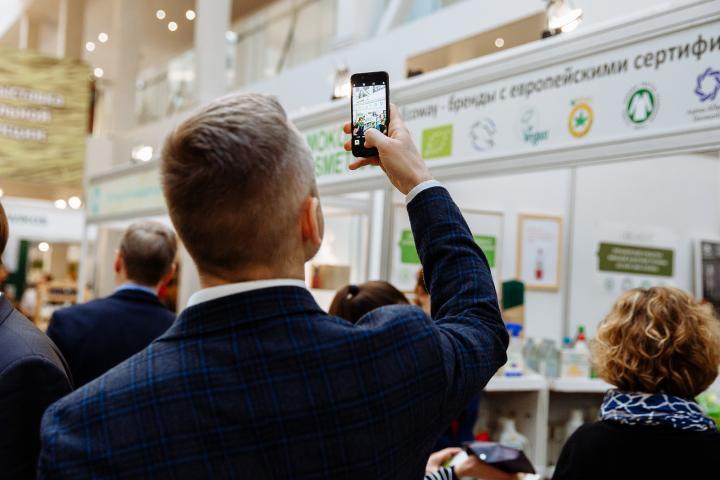 Итоги 11-й международной выставки ЭкоГородЭкспо Осень 2019