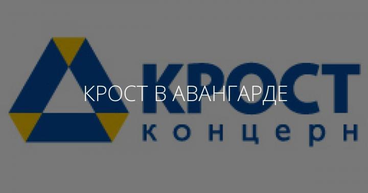 Концерн «Крост» построит новый ДСК в связи с программой реновации