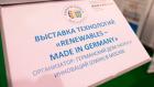 Генеральный консул ФРГ в Екатеринбурге, д-р Штефан Кайль, откроет выставку «renewables – Made in Germany»
