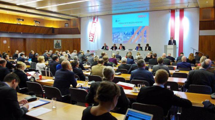 Австрийские предприниматели инвестируют порядка 35 млн евро в строительство завода по переработке пластика в МО
