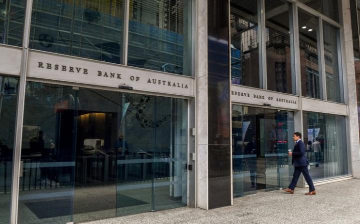 ЦБ Австралии снизил ставку до рекордно низкого уровня