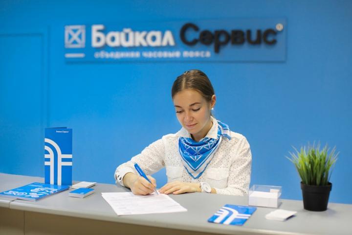 Байкал-Сервис расширяет присутствие в Подмосковье
