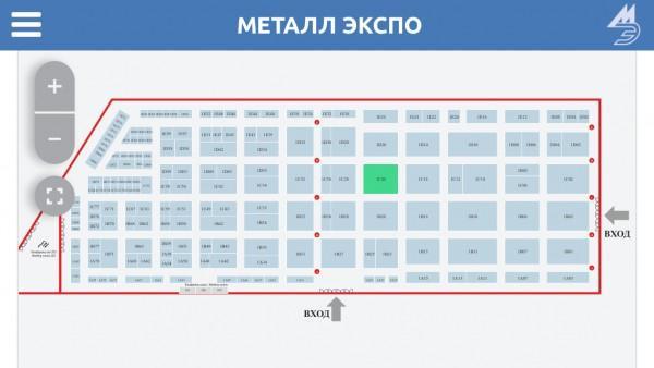 На сайте «Металл-Экспо» запущена интерактивная схема выставки