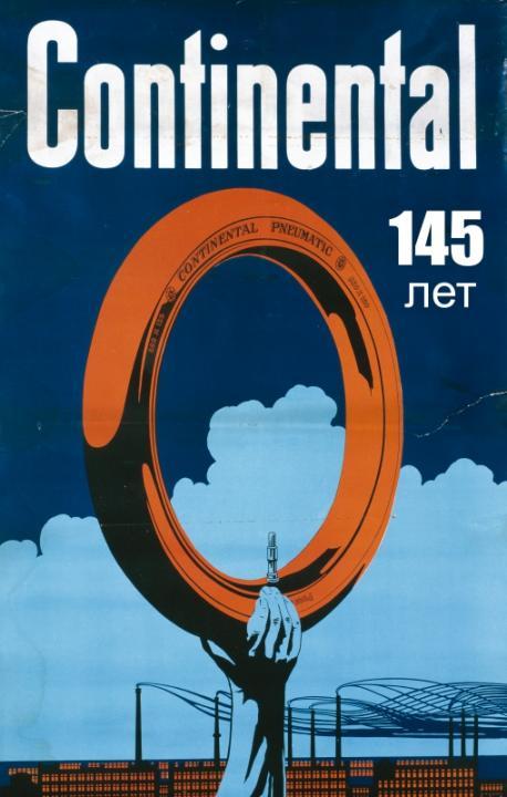 http://newrbk.ru/news/1877710-14-s-polovinoy-faktov-v-god-145-letiya-Continental.html