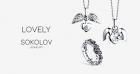 Серебряные изделия бренда SOKOLOV завоевывают все большую популярность на Российском рынке украшений!